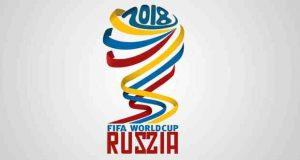logo coupe du monde de foot 2018