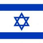 drapeau-isrelien
